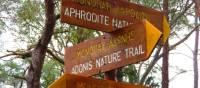 Akamas walking signs | John Millen